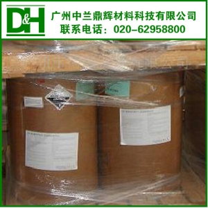 Ultra-light clay special microsphere foaming powder