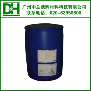 Rohm and Haas modified alkali swelling associative thickener TT-935