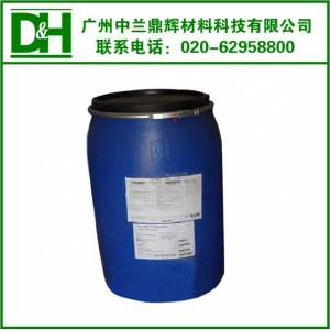 Alkali swelling thickener ASE60